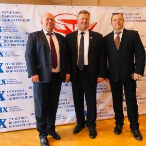 konferentsiya-1