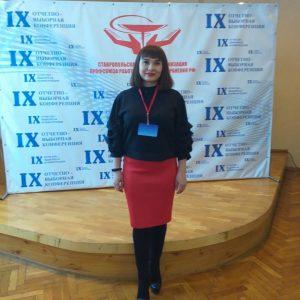 konferentsiya-2